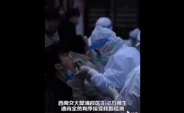 医护人员联系不到核酸检测点急哭 网友:心疼,医护人员太累了!