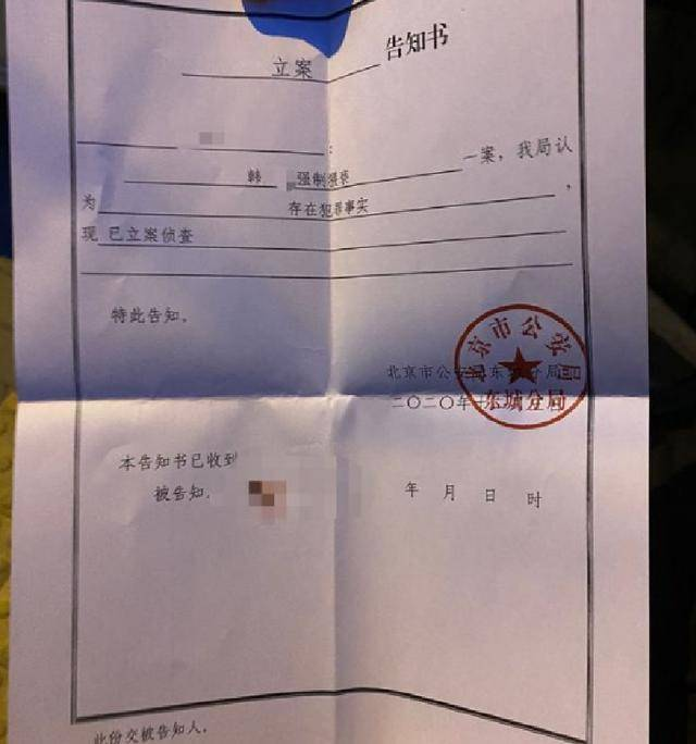 北京一男子住院时遭男护工猥亵!强制猥亵对象包含男性,你知道吗?