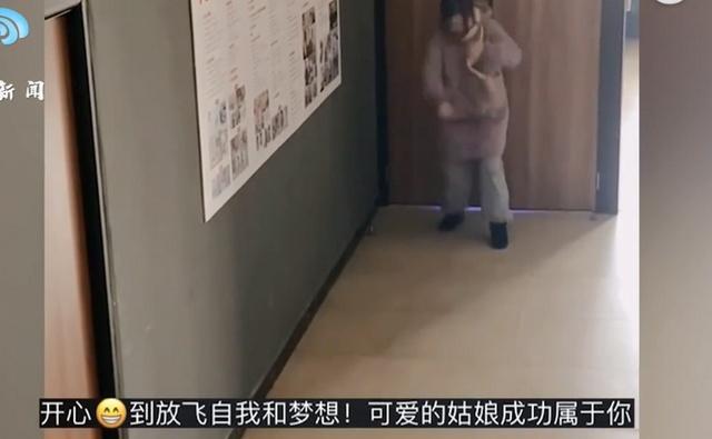 """长沙 一女孩被老师表扬后开心到""""起飞""""网友::可爱的孩子温暖整个冬天"""