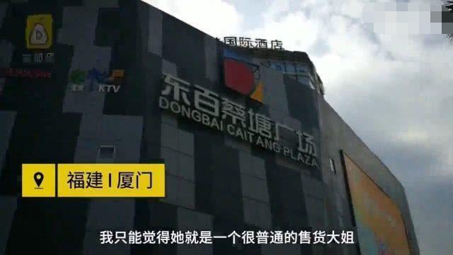 劳荣枝称逃亡的20年来除了炒股没有做过错事