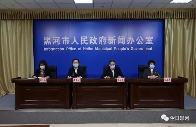 黑龙江黑河市区公交车出租车停运 防止疫情扩散蔓延