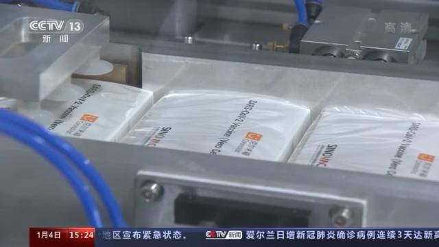 安全性和有效性得到科学认证 多国采购中国新冠疫苗