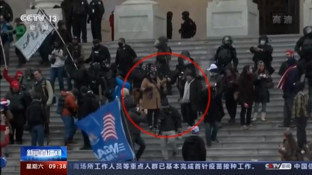 """美警对待示威者为何双标? """"国会陷落""""戳破美国民主的""""滤镜"""""""
