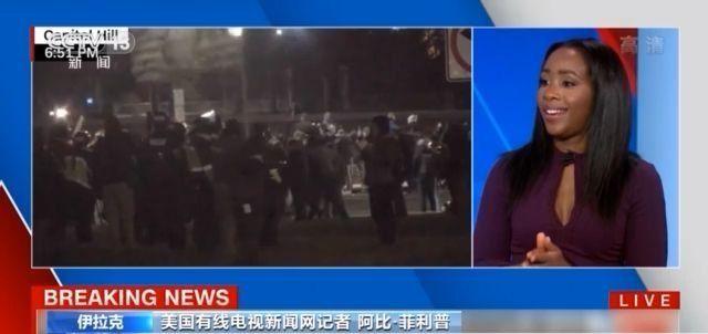 冲击国会新视频公布 美媒:事件若在别国 西方媒体如何报道?