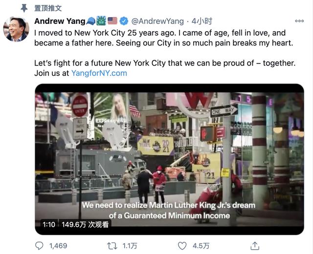 当不了总统不气馁,杨安泽宣布竞选纽约市长
