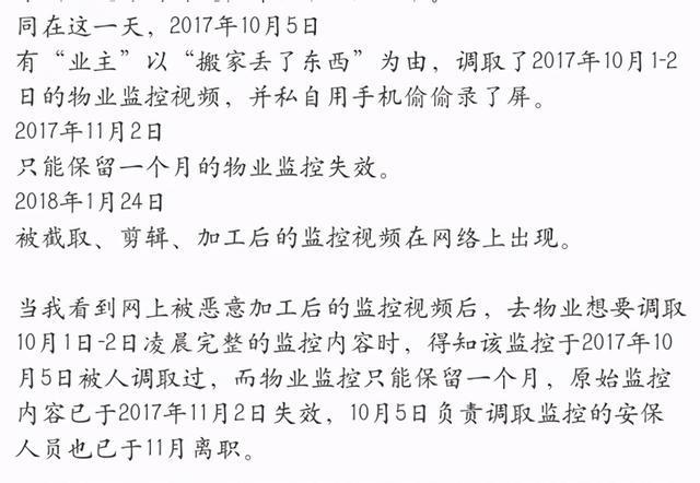 陈翔否认当年与毛晓彤交往时出轨江铠同,并曝重要消息