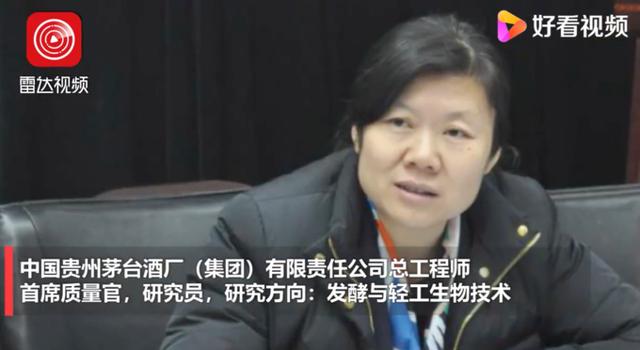 贵州科协回应茅台总工入围院士 央媒:当慎之又慎