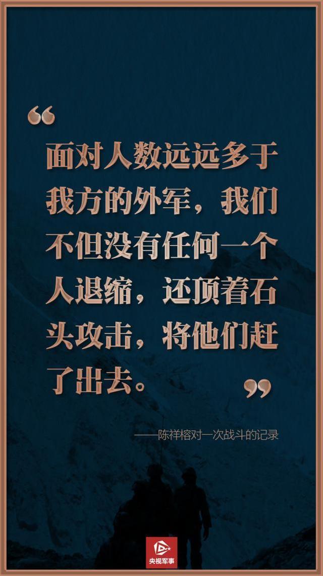 00后战士为何说对祖国有清澈的爱 康辉:誓言中有答案