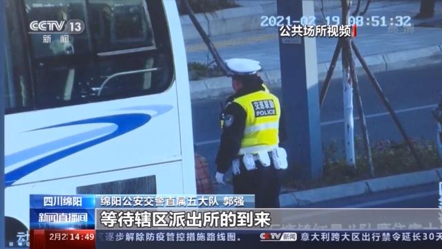 惊险!乘客中途下车被拒 抢夺方向盘被拘留5日
