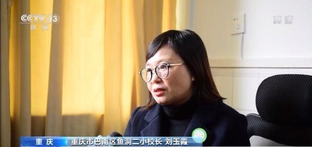 履职答卷一年间丨全国人大代表刘希娅:正确引导人工智能产品融入教育