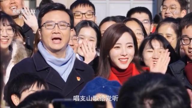 百年讲堂前的深情祝福!《唱支山歌给党听》唱响北京大学