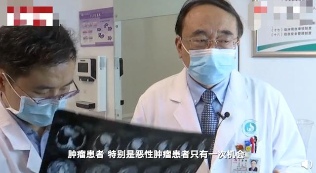 代表建议将肿瘤筛查纳入医保