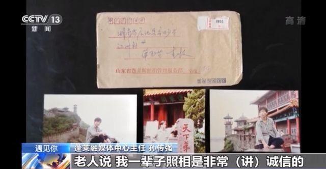 """寻客寄照30年!父子接力给照片主人寄送""""时光记忆"""""""