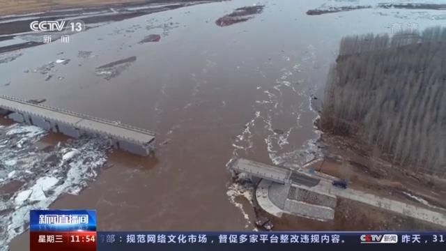 冰凌撞击所致!哈尔滨方正大桥垮塌原因确定