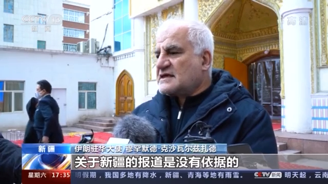 上合组织秘书长和多国驻华使节及外交官参访新疆 回应涉疆谣言点赞反恐成就