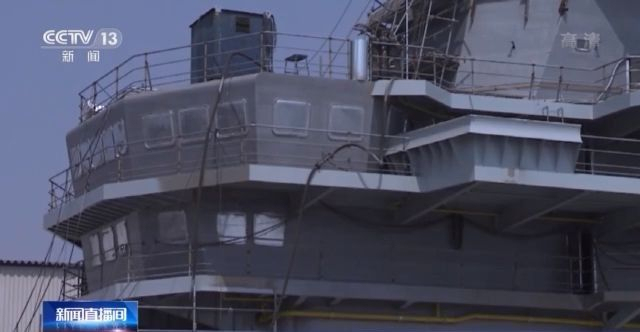 超近距离看国产航母山东舰 大量细节曝光
