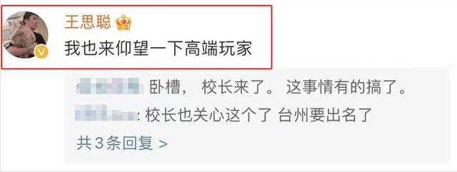 女网红遭CEO男友65页长文控诉