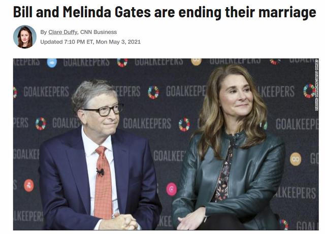 比尔·盖茨每年都和前女友度假 求婚前还征询前女友