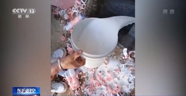 牛奶版买椟还珠 是谁在背后操纵粉丝浪费?