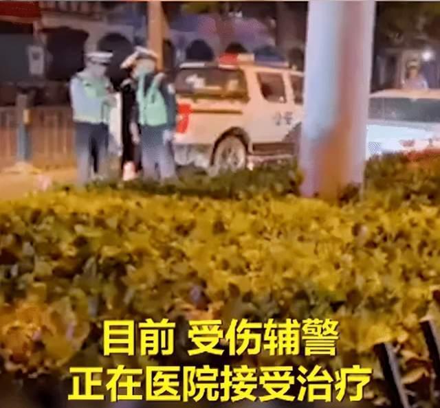 交警执法直播中被撞飞,警方通报来了
