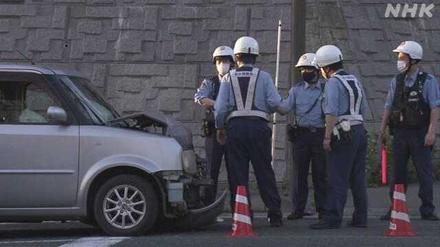 日本9岁男童独自驾车上路 追尾前车致2人受伤