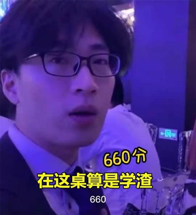 清华学霸婚礼宾客高考均分680 大量省市状元保送生