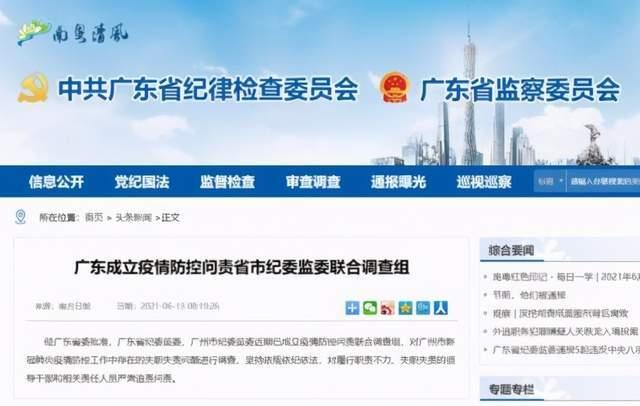 晚报 十堰爆炸事故致12死 G7领导人密谈中国起争执