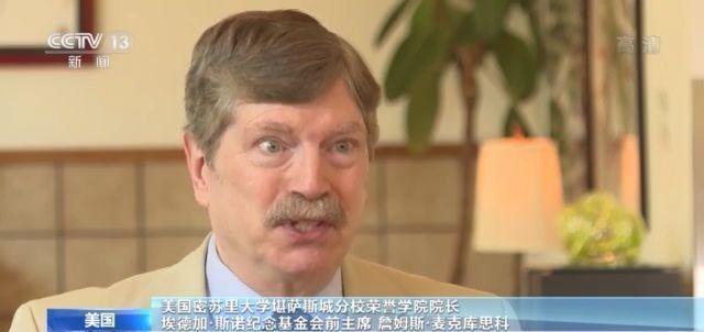 """探访埃德加·斯诺馆藏室:""""不可战胜的力量""""带领中国实现巨变"""