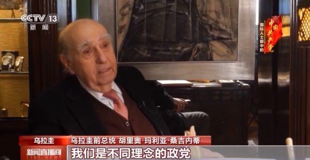 """""""中国共产党带领中国创造奇迹!"""" 国际人士这样说"""