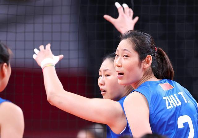 中国女排0比3不敌美国遭两连败 朱婷:手腕疼得发不上力