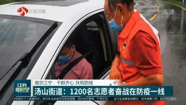 国家疾控局局长王贺胜到南京