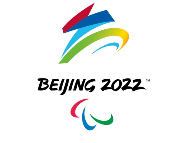 美观大气!北京2022冬奥会和冬残奥会会徽亮相石景山晋元桥!