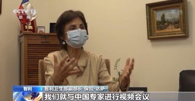 智利卫生部副部长:新冠病毒溯源政治化会制造更多问题