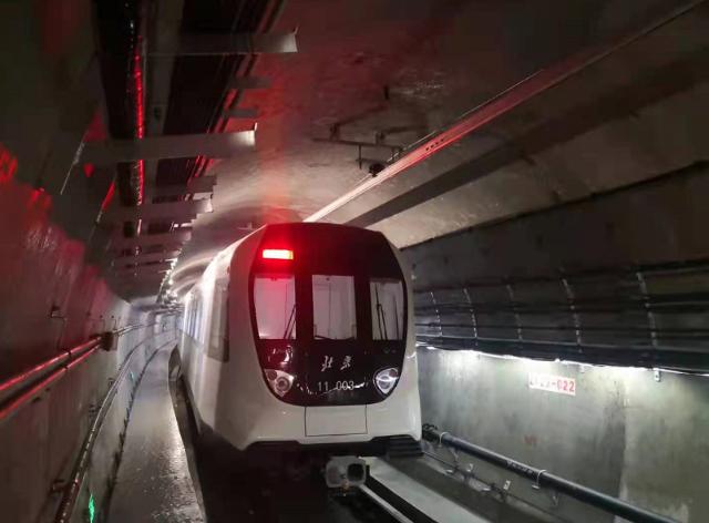 北京地铁11号线冬奥支线空载试运行,今年年底正式通车