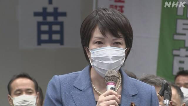 日本自民党总裁选战打响!候选人出战画面曝光