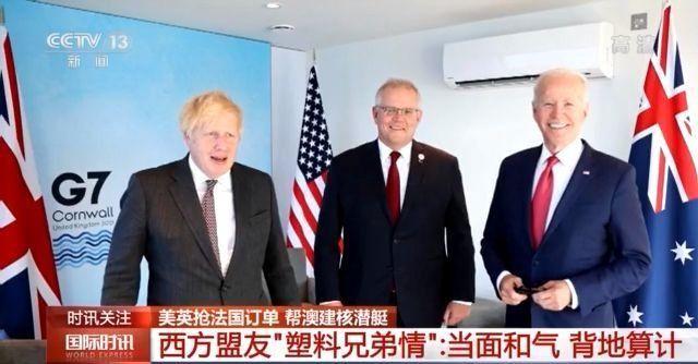 """外媒:美英抢法国订单暴露""""塑料兄弟情"""""""