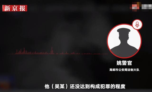 警方回应男子猥亵干女儿仅拘留8天:违法但未犯罪