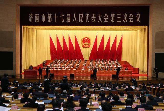 济南市第十七届人民代表大会第三次会议开幕