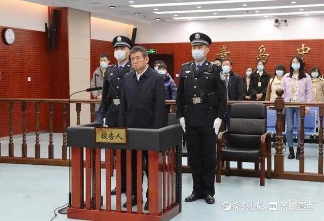 青岛中院公开宣判河南省原副省长徐光受贿案,判处有期徒刑11年