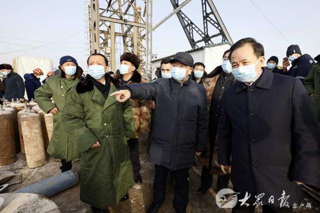 刘家义李干杰再次到烟台栖霞金矿事故现场指导救援工作
