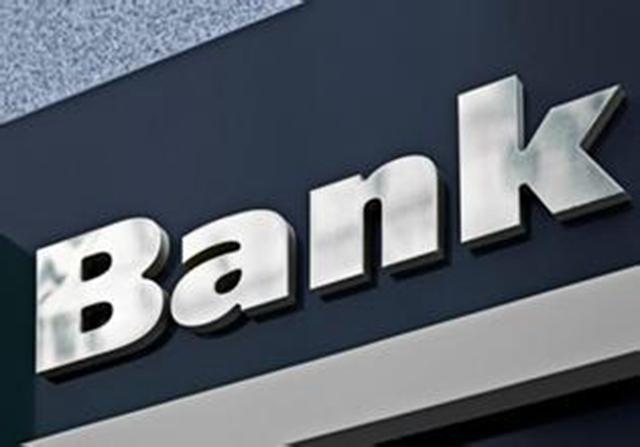 银行业2020创收能力、薪酬大曝光:人均创收增加,薪酬反而下降