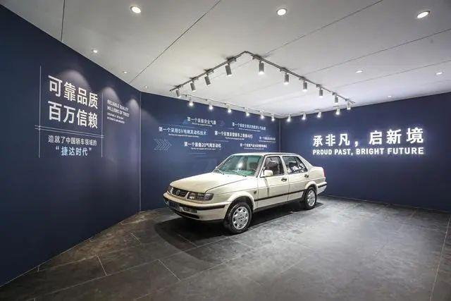"""2021上海车展上,捷达展台被玲珑轮胎""""包场"""""""