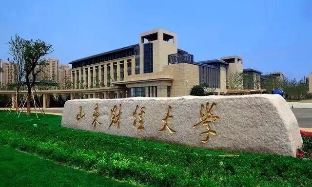 山东暂停两所独立学院与高职院校合并转设为职业技术大学的工作