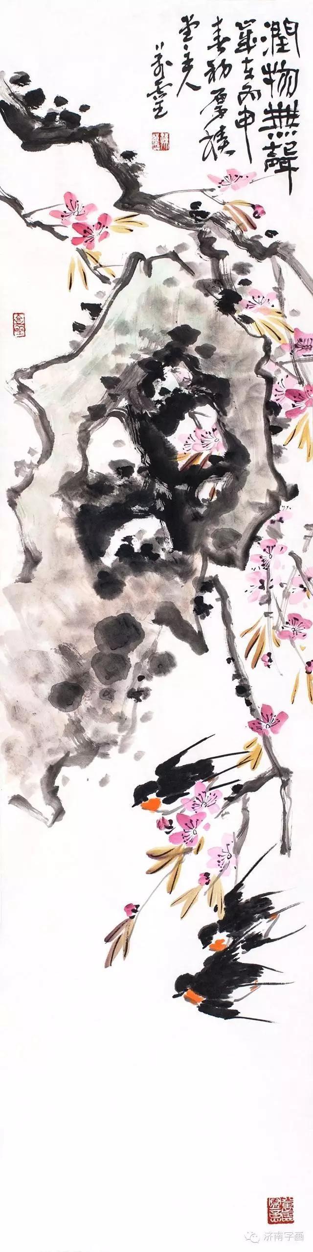 清灵俊秀,古雅内蕴——青年花鸟画家孙万灵艺术纵谈