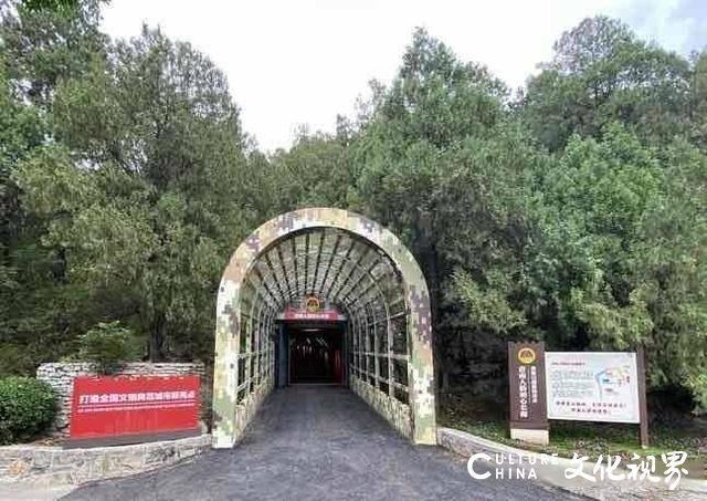 """防御""""烟花"""",济南人防初心长廊7月28-29日关闭"""