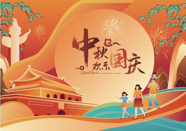 文化和旅游部:加强中秋国庆假期全国旅游市场管理