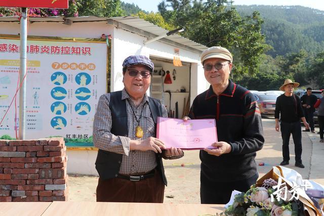 谢鼎铭丝路永恒艺术院创作基地在红丰镇挂牌