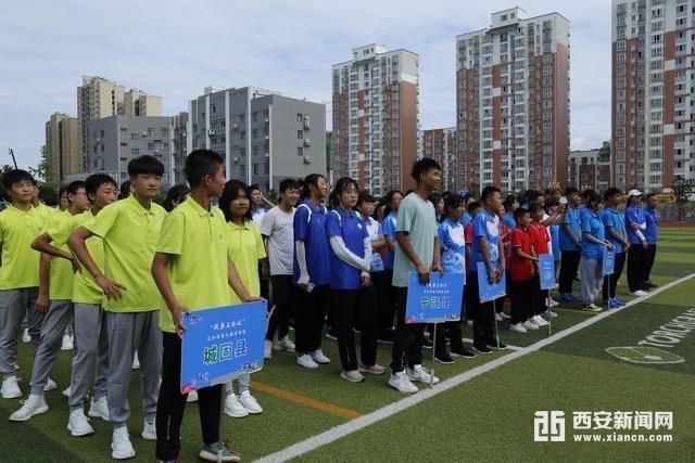 汉中市第七届运动会(青少年组)射箭比赛收官