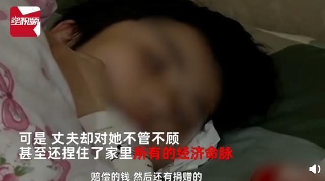 孕妇车祸致大女儿与胎儿遇难:丈夫拿赔偿款提离婚