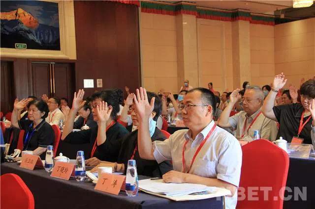 北京建藏援藏工作者协会第五届代表大会在京召开